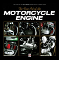 THE FINE ART OF THE MOTORCYCLE ENGINE
